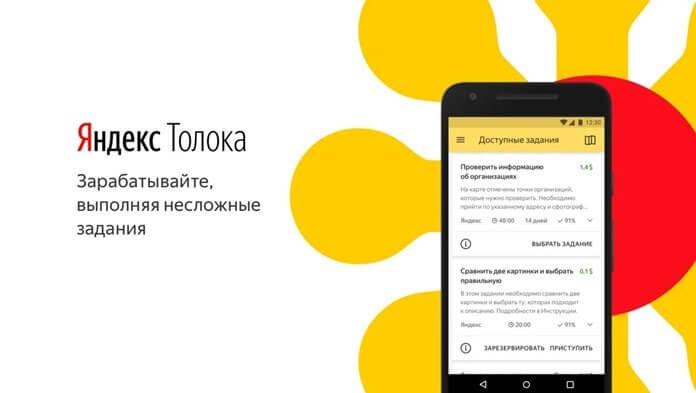 Топ-10 приложений iOS и Android для заработка