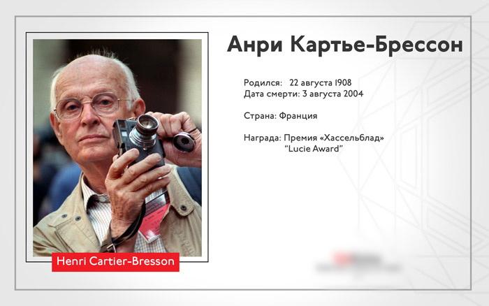 ТОП-10 фотографов в истории человечества