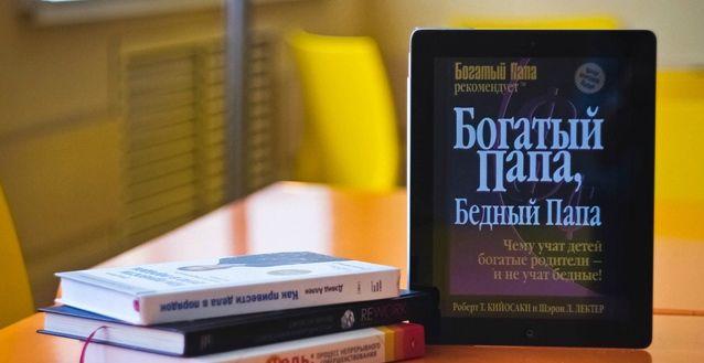 5 мотивирующих книг для личностного роста