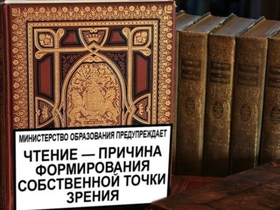 10 причин, почему стоит читать книги