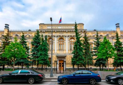 Топ 10 надежных банков РФ по версии Центробанка