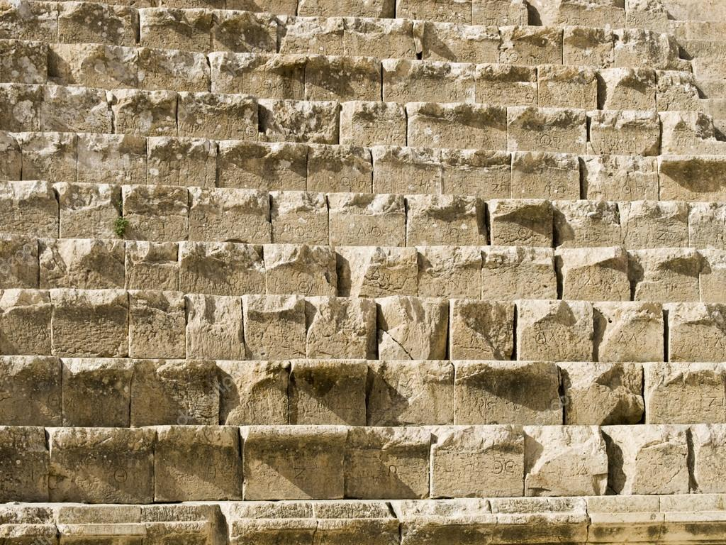 бетон римлян