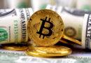 5 способов обналичить криптовалюту