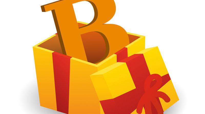Биткоины в подарок