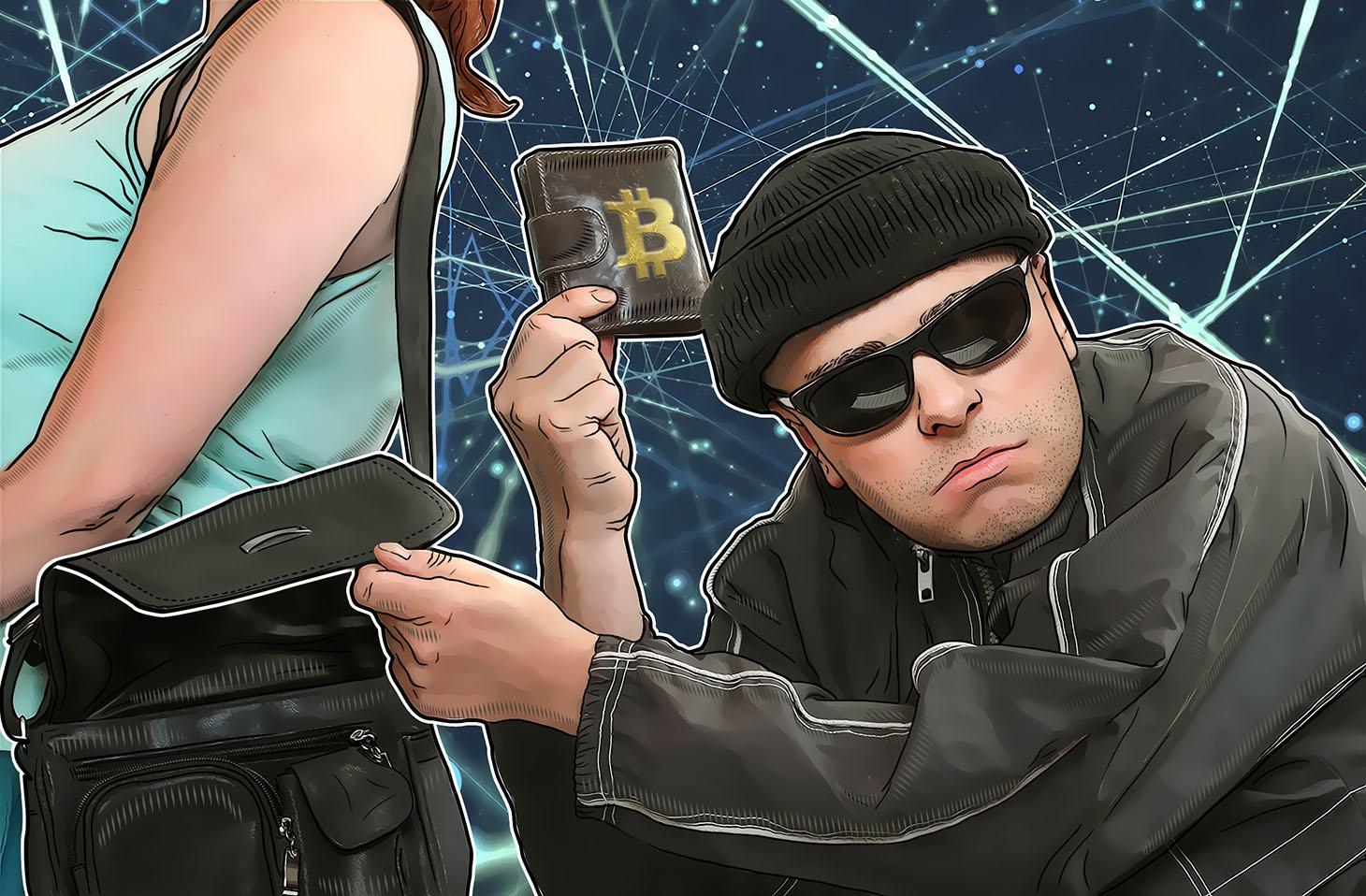 7 советов как защититься от кражи вашей криптовалюты
