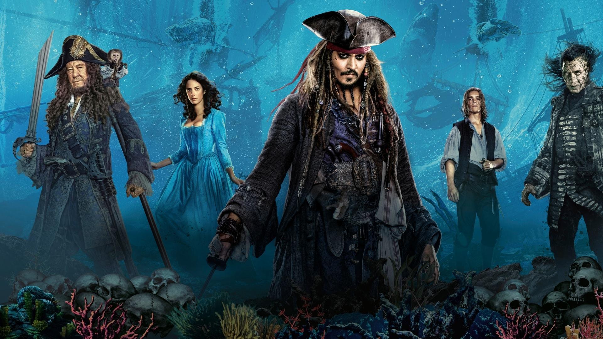 Пираты Карибского моря (2003-2017)