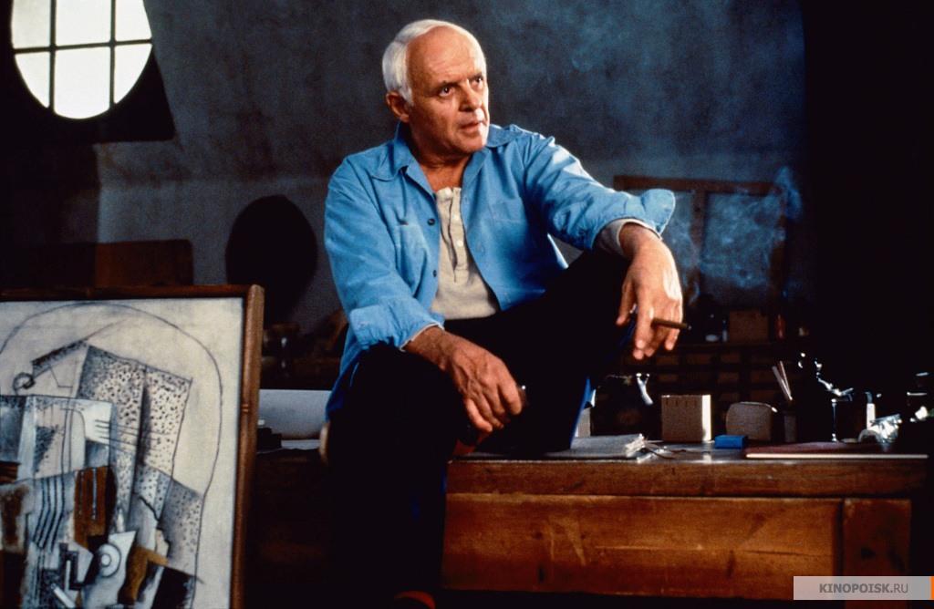 Прожить жизнь с Пикассо(1996)