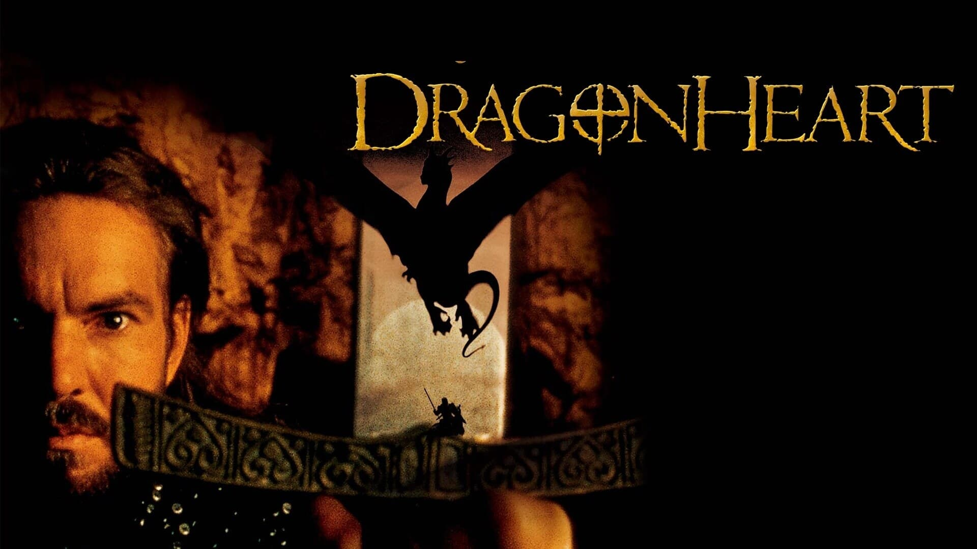 Сердце Дракона (1996) фэнтези